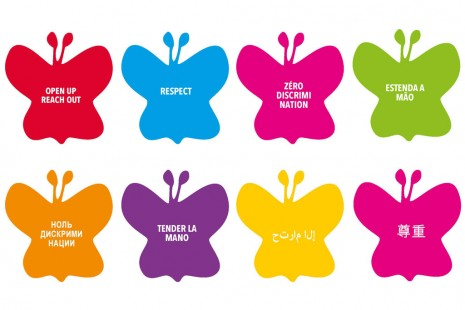 Butterfly_Zerodiscrimination_WAD