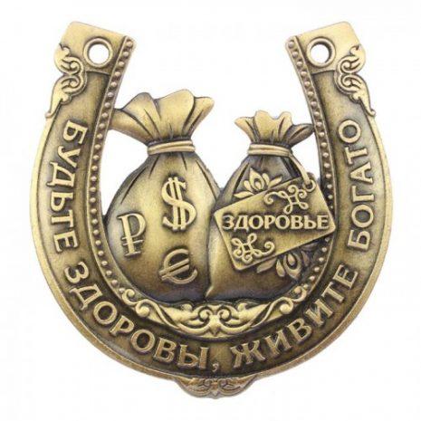 herraduraexclusive-russian-font-b-horseshoes-b-font-replica-home-and-wedding-decoration-metal-gift-craft-good