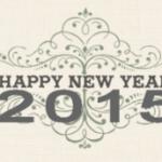 Tarjetas de felices fiestas para WhatsApp: Happy New Year!