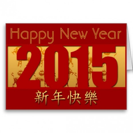 año nuevo chino jose.jpg12