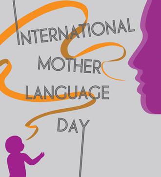 feb-21-di-lengua-mat-mother_language_day_index