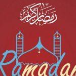 Imágenes y mensajes para WhatsApp: Fiesta del Ramadan 2017