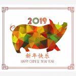 Saludos e Información para el Año Nuevo Chino del Cerdo para WhatsApp